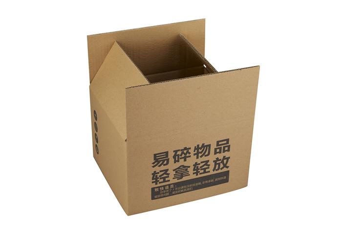 通用包装,快递物流包装箱纸箱